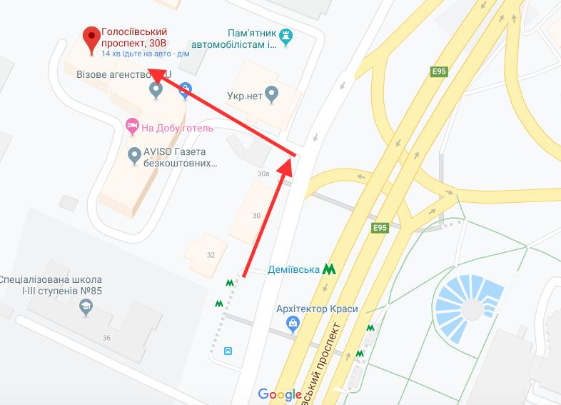 Голосіївський проспект 30В, під'їзд 1, офіс 2-3 (4-й поверх)