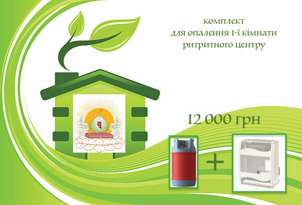 Green home background with copy space, vector illustration.